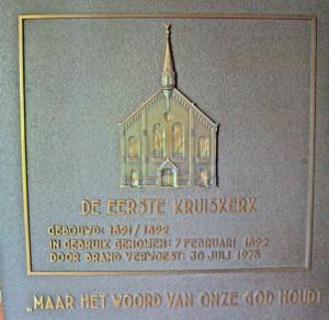 In de Kruiskerk werd deze gedenkplaat aangebracht ter herinnering aan de vorige, afgebrande kerk.