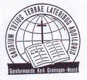 Het kerkzegel van de Gereformeerde Kerk Groningen-Noord.