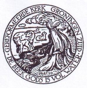 Kerkzegel van de Gereformeerde Kerk Groningen-Zuid