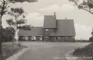 In dit voormalige stationsgebouw kwam de gereformeerde Evangelisatie te Kolham in de jaren '60 bijeen.